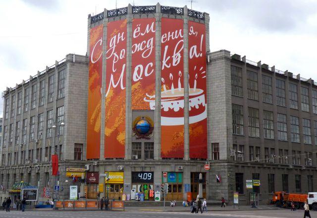 Здание_центрального_телеграфа_в_день_города